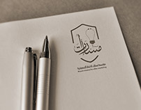 msarat شعار مسارات الافكار نموذج