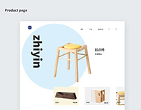 Design of furniture web page