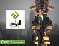 Al-Reyad Real Estate Investment