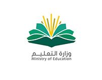 Ministry of Education KSA | مسابقة شعار وزارة التعليم