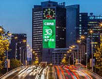 CBRE China 30 Years Anniversary Outdoor Ad