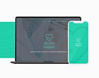App & Website Majoor | تطبيق و موقع ماجور