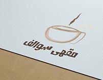 شعار محل logo