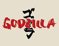 Godzilla - Fanart