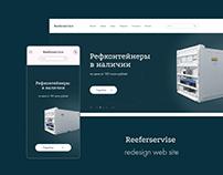 Reeferservise web site