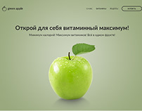 Apple Fruit Store