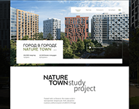 Главная ЖК Nature Town
