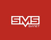 Sms-ticket system logo