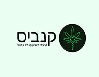 קנביס.com// Digital Branding