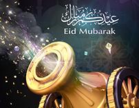 Eid Mubarak-2017