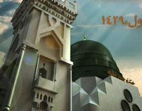 12rabil-al-awal