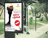 No Closer_Poster film