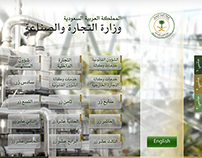 UI for the Saudi Ministry of Commerce &Industry