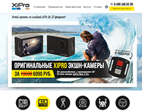 "PSD LANDING PAGE ""Action Camera"" Bestowhope@mail.ru"