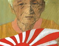 Asian Comfort Women