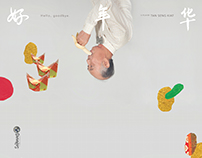 2014 BMW Short Film Poster Design