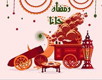 Ramadan Jana / Kandel Egypt / 1439 Hijri -2018