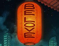 """Album Cover for Kris Roche's """"Be Love"""""""