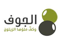 AL-Jouf city logo