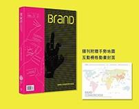 "BranD MAGAZINE issue 2014E ""Hand Communicates"""