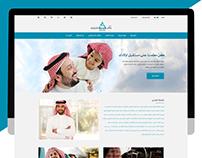 Roqn Al ShariQa