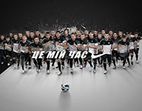 Nike The Chance: Ukraine Local Finals