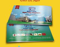 RONT VITA brochure