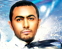Tamer Hosny | Wallpapers Posters