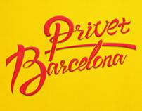 Privet Barcelona