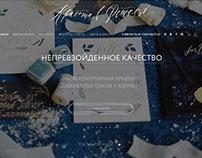 Web site design postcards for sale