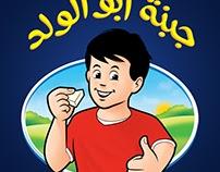 Jibnet Abu AL Walad