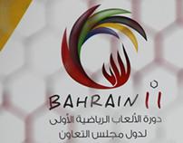 Bahrain 11