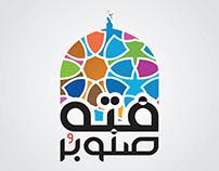 Logo Collection lV