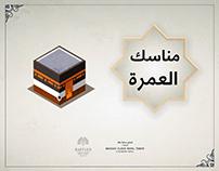 Umrah Rituals