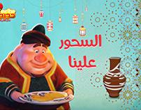 Ramadan Social media
