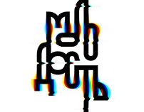 Molodost - free display font