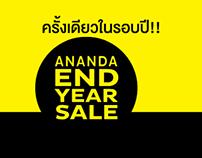 Ananda : Atoll (Flash Banner)