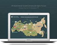 Интерактивная карта России для Министерства образования