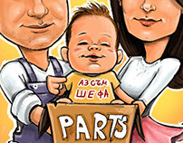 Fresh Family Caricature