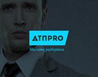 DTP Pro