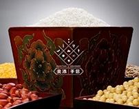Zhaotian Souvenirs | 兆添手信
