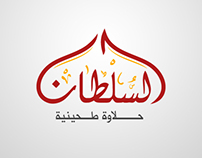 Al-Sultan Sweets Corporate Identity
