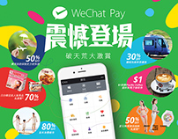 WeChat Pay Hong Kong Wallet Grand Launch (UX/UI/Print)