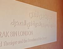 A Trip to Abu Dhabi, 2012