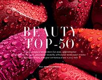 For Harper's Bazaar Ukraine, January, 2018