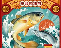 2019Taobao Tmall Harvest Shopping Festival illustration