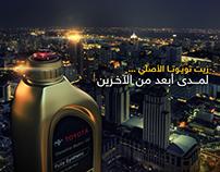 Toyota Oil Campaign