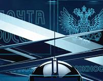 Russian Post presentation