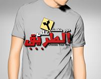 New Vision T-Shirts