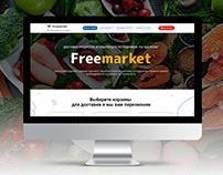 Freemarket - - Landing Page Design